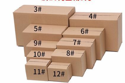 课堂纸箱寻宝游戏|课堂游戏